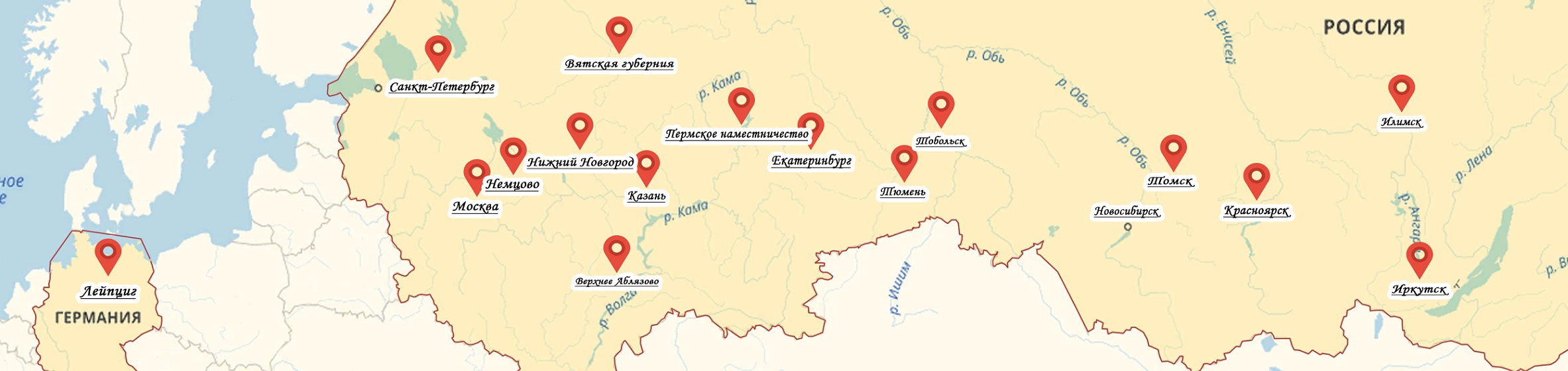 Навигация по карте