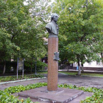 Бюст на улице Верхней Радищевской, Москва