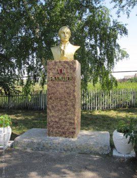 Бюст в с. Радищево, Кузнецкий район