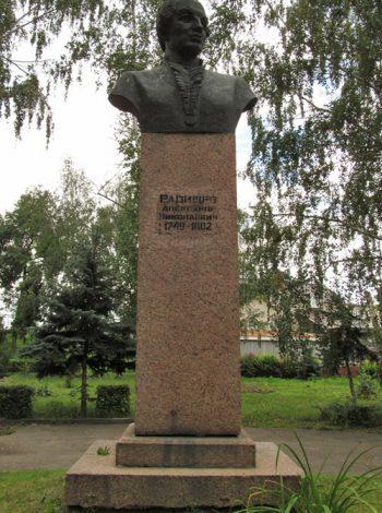 Бюст на ул. Белинского