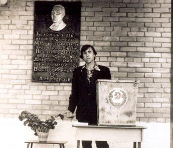 Открытие мемориальной доски, г. Железногорск-Илимский