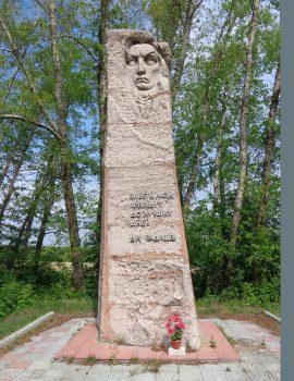 Памятник на трассе М5 Урал, Кузнецкий район