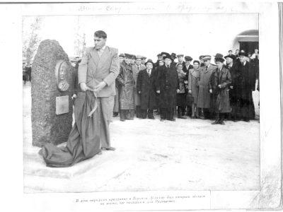 Памятный знак, Радищево Кузнецкий район