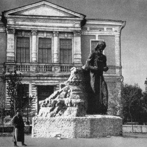 Саратов. Памятник Радищеву «Свобода», 1918 г.