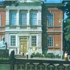 Саратов. Памятник Радищеву, 1970-е гг.
