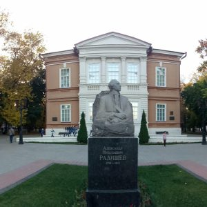 Саратов. Памятник Радищеву