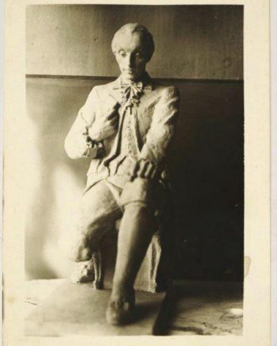 Скульптурное изображение Радищева ( Э.Ф. Эккерт)
